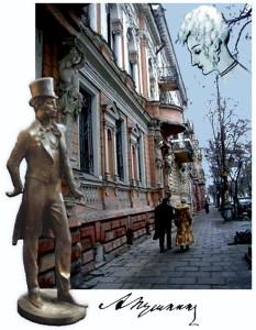 Литературная Одесса