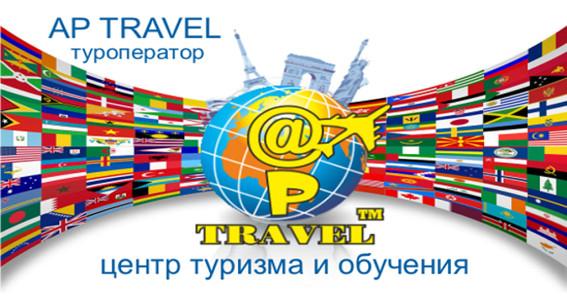 центр туризма и обучения